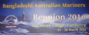 Mariner's reunion in Australia – 25th March to 28th March 2016