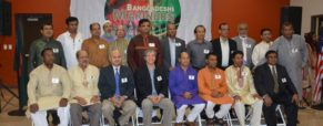 5th reunion of Bangladeshi Mariners in North America; 3 (three) day event starting on 30th August 2019